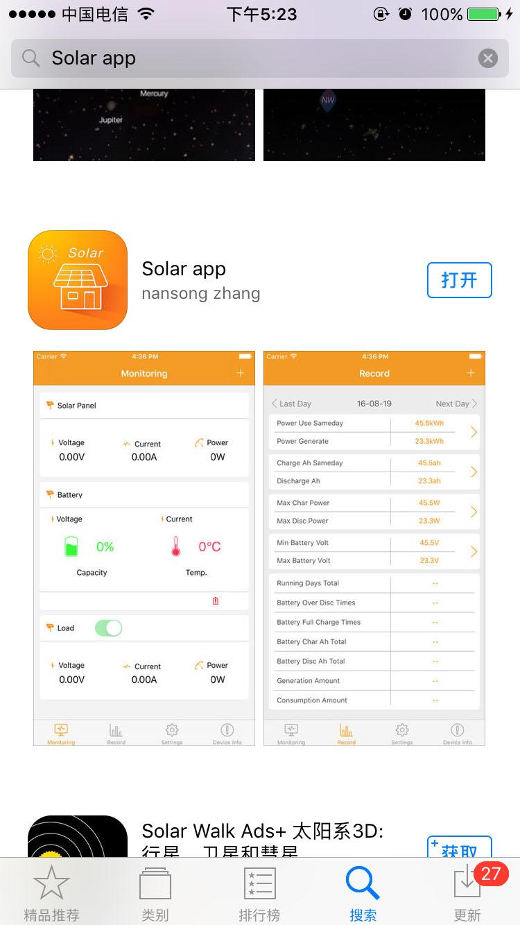 solarlink app